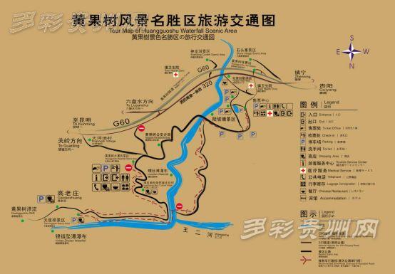 温馨提示:黄果树国庆旅游实用小贴士